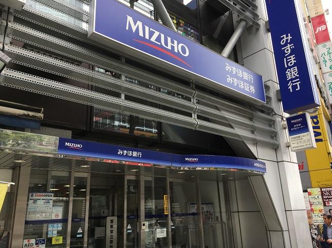 渋谷みずほ銀行はピン札の両替機で簡単に入手可能!