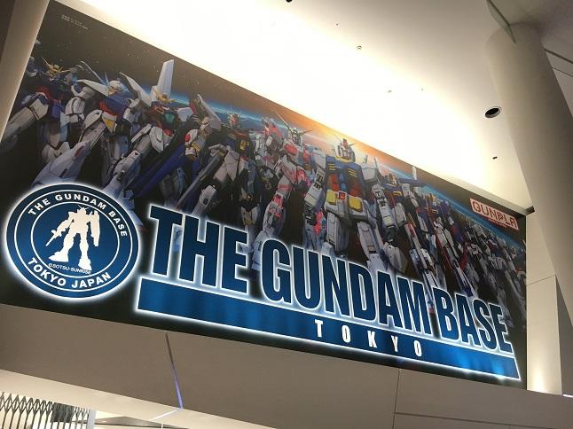 【オープン初日】ガンダムベース東京(THE GUNDAM BASE TOKYO)はガンプラファンの聖地だった!【感想】