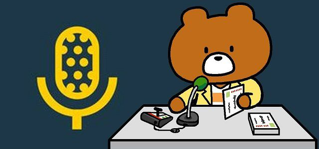Radiotalk_喫茶ヒトヤスミ